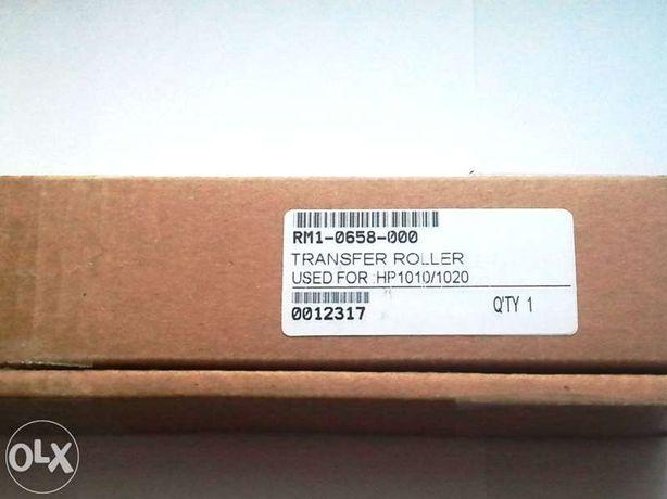 Hp LJ 1020 transfer roller