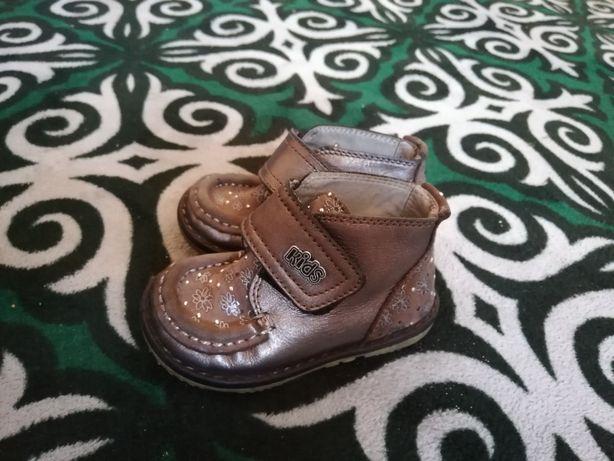 Детская обувь ортопедия