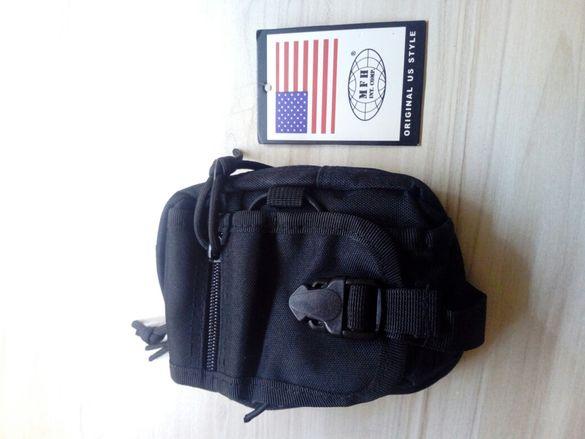 Органайзер чанта