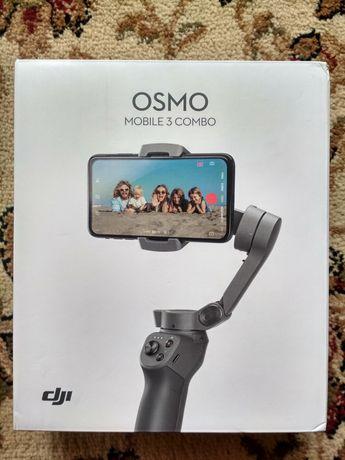 DJI Osmo mobile 3 стабилизатор для смартфонов