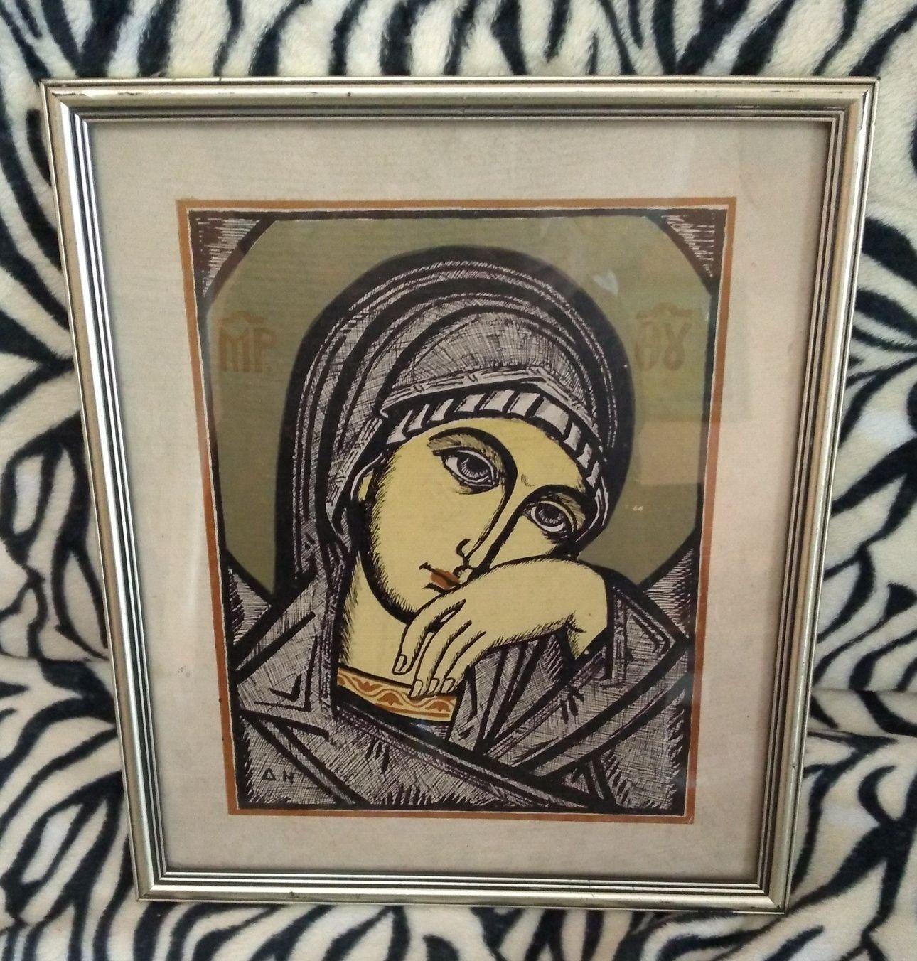Icoana dăruită de Episcopul de Oradea Valerian Zaharia
