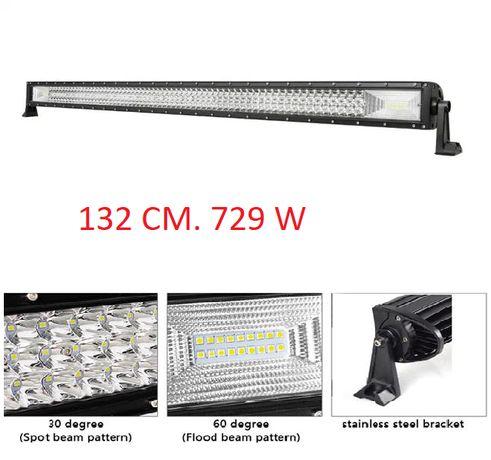 132 СМ LED Диоден Бар за Джипове, ATV. 12-24V, 729W, Мощен 7D ЛЕД БАР