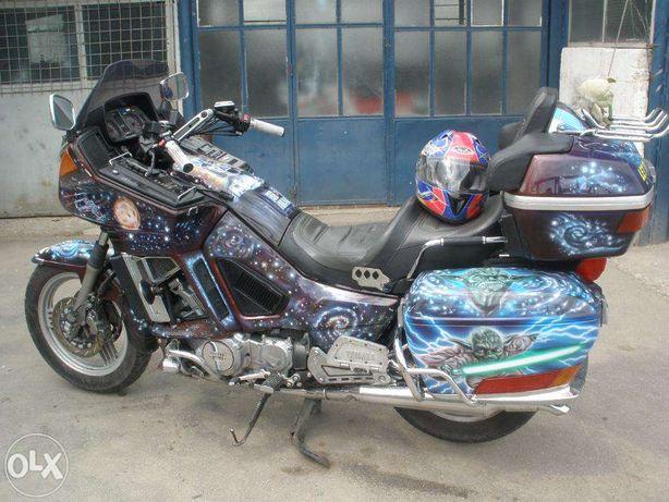 Vind Yamaha XVZ 1300 Royal Venture