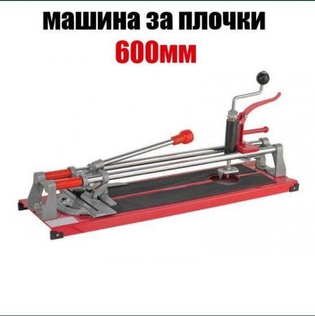 Машина за Рязане на Плочки 600мм и 400мм Професионална Теракотмашина