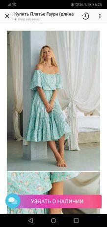 Платье нежное, от дизайнера Ольга Валяева