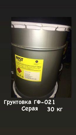 Грунтовка ГФ-021 грунтовка антикоррозионная