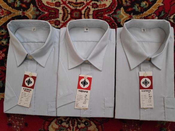 Продавам мъжки ризи.