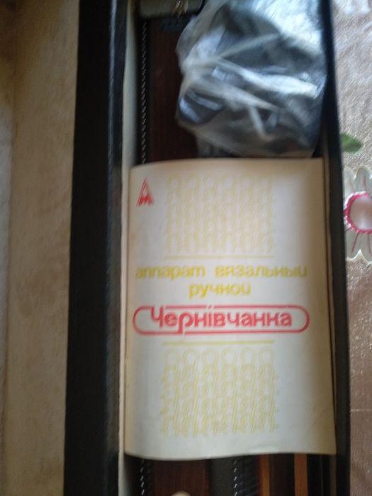Вязальная машинка Алматы - изображение 1