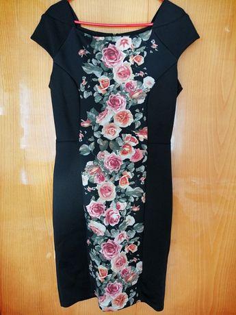 Официална рокля на цветя