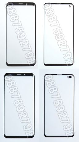 Ново предно стъкло Samsung S9 S9 PLUS ПЛЮС S10 S10E NOTE 9
