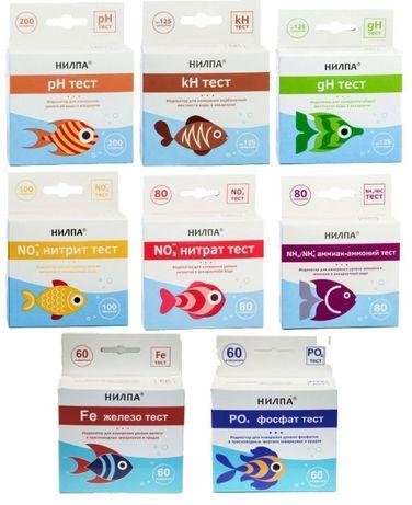 """Тесты для аквариумной воды в Аква- Зоо салоне """" Посейдон""""!!!"""