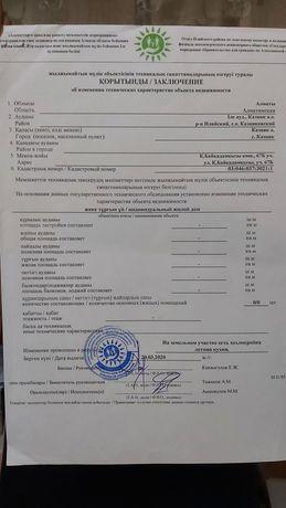 Продам участок 7 соток, село КазЦик, ул. Байкадамкызы 67/а
