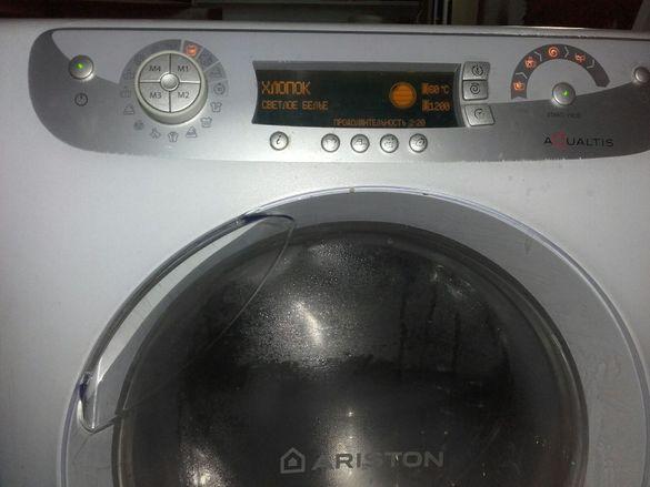 Пералня машина Ariston AQSD129EU