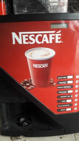 Кафемашина Реа Лионес