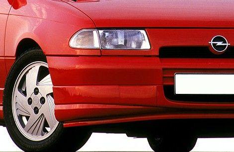 Капак ( капачка ) за броня Opel Astra GSI