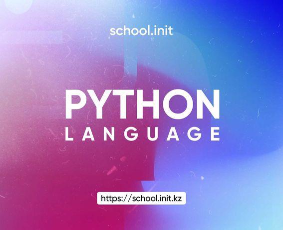 Курсы программирования по созданию сайтов на PHP!