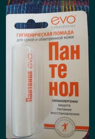 гигиеническая помада ПАНТЕНОЛ