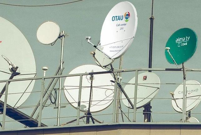 Otay tv Отау ТВ
