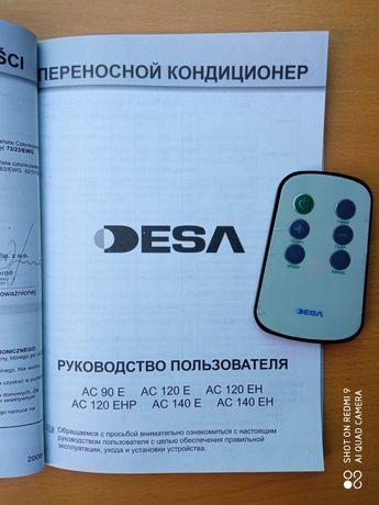 Инструкция к напольному кондиционеру