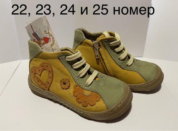 Нови детски обувки от естествена кожа detski obuvki estestvena koja