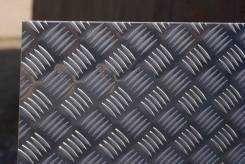 Лист алюминиевый рифлёный любой толщины на складе