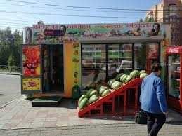 Овощной павильон по Сейфулина