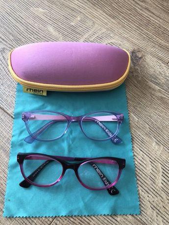 Rame ochelari fetite