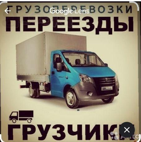 Дешёвые услуги Газель грузчиков вывоз мусор5