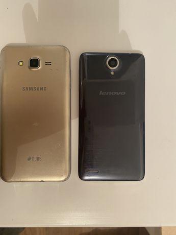 Samsung леонова