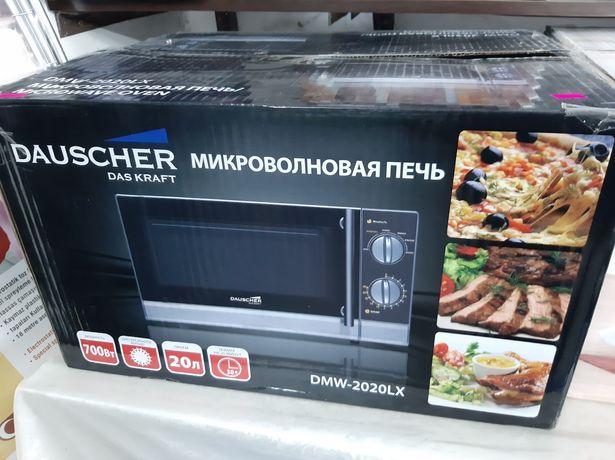 Новая микроволновка микроволновая печь стильная шикарный стиль