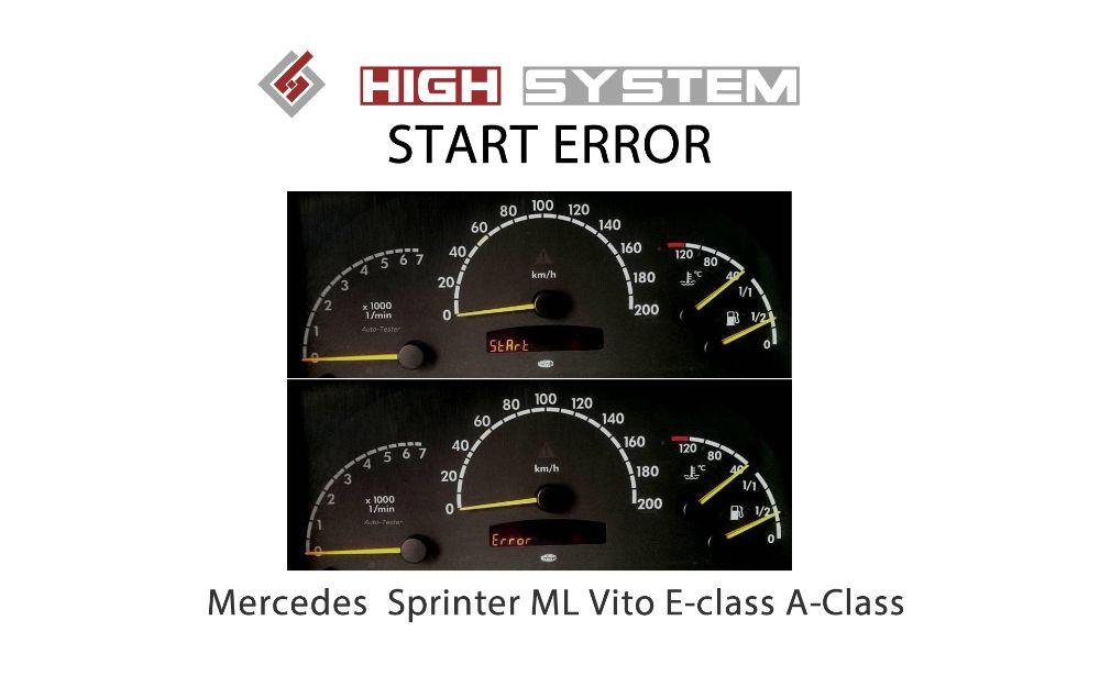 START ERROR - (Mercedes) Sprinter ML Vito E-class A-Class