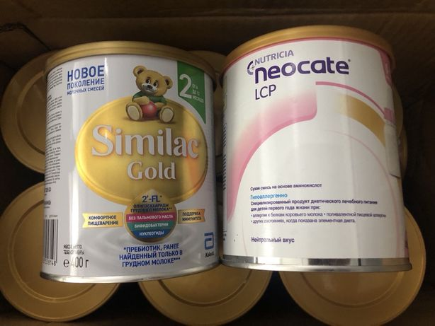 Детская смесь Similac, Neocate