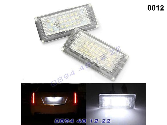 MINI R50 R52 R53 LED Диодни Плафони За Заден Регистрационен Номер МИНИ