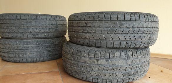 Зимни гуми,напукани са,но все още каучука е мек цена по договаряне