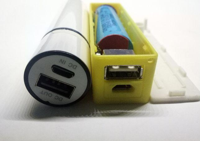Lot 2 baterii externe - necesita inlocuire acumulator