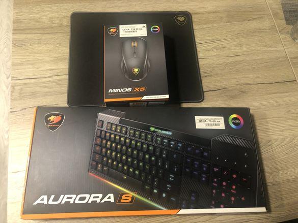 Геймърска клавиатуа и мишка Cougar Aurora S  Minos X5