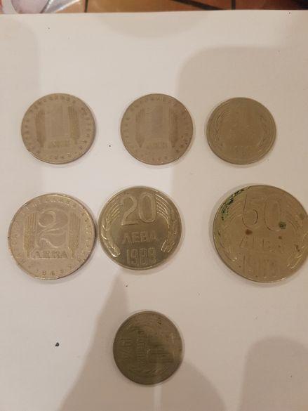 Стари монети банкноти