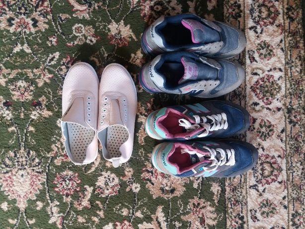 Срочно летнюю обувь б/у
