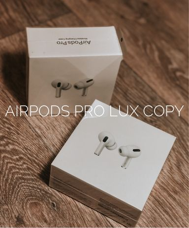 Наушники AIRPODS PRO Lux качества