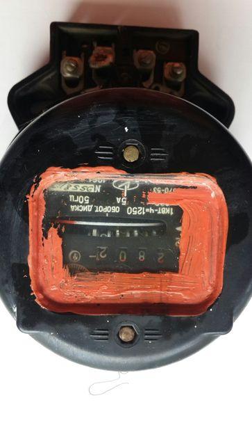 Счетчик электрический, не электронный. 220 Вт.