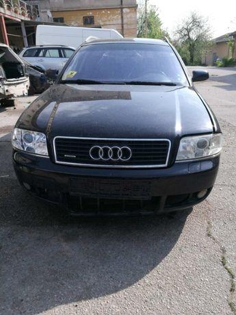 Audi A6 4B C5 2.5 180 к.с На Части