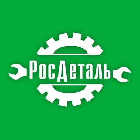 Доставка запчастей ГАЗель, УАЗ, ВАЗ