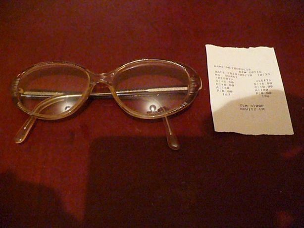 Ochelari de vedere + 5,50