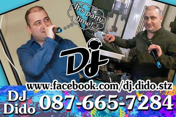 DJ/Дисководещ/Сватба