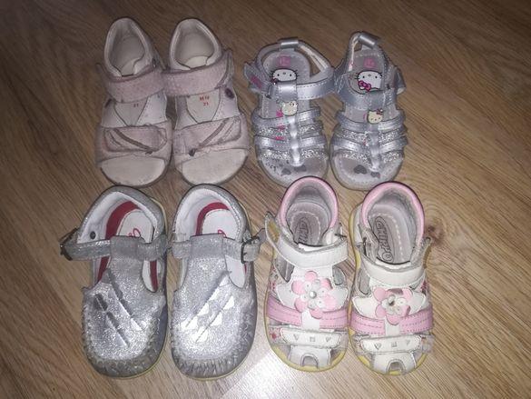 Обувки/сандали 21н.