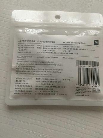 Зарядка для фитнес браслета Xiaomi Mi band3
