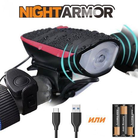 LED фар светлина за велосипед колело с електронен звънец - 2 модела