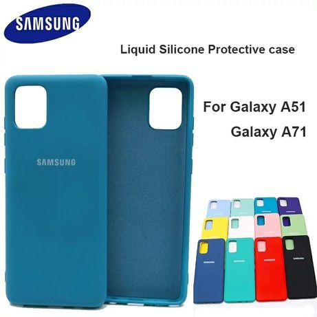 Силиконов кейс,гръб,калъф за Samsung A51,A71 с лого
