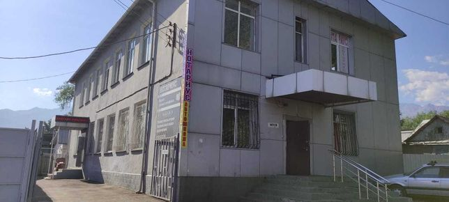 Бизнес Центр в  г.Талгар