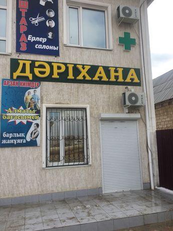 Аренда помещение под Аптеку